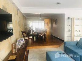 Buenos Aires Juan Frencisco Segui al 3900 3 卧室 公寓 售