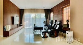 Available Units at The Plant Exclusique Song Prapha