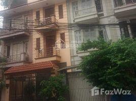 河內市 Nghia Do Cho thuê căn nhà mặt ngõ 20 phố Nghĩa Đô, đường Hoàng Quốc Việt. Diện tích 70m2 x 4 tầng 2 mặt tiền 开间 屋 租