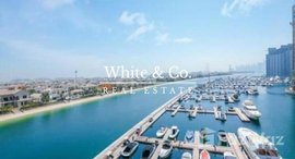 Available Units at Palm Views West