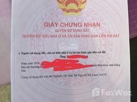 N/A Land for sale in Song Trau, Dong Nai 2,3tr/m2 đất giá rẻ ở Trảng Bom, Đồng Nai, sổ riêng, LH: +66 (0) 2 508 8780