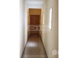 2 Habitaciones Apartamento en venta en , Buenos Aires Debenedetti al 1300 entre Av. Maipu y Tucuman