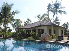 2 Bedrooms House for sale in Maret, Koh Samui Blue Coconut Residence