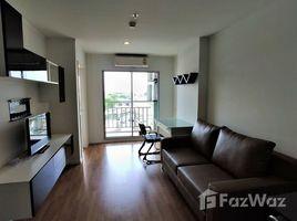 Studio Condo for rent in Mak Khaeng, Udon Thani Lumpini Place UD - Posri