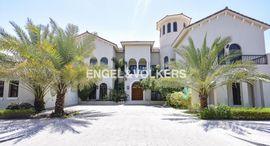 Available Units at Signature Villas Frond E