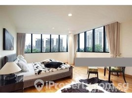 Central Region One tree hill Grange Road 4 卧室 房产 租