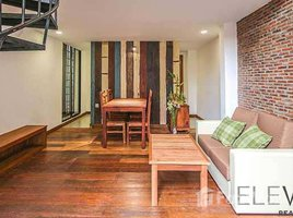 1 Bedroom House for rent in Boeng Keng Kang Ti Bei, Phnom Penh BKK3 | 1 Bedroom Mezzanine Townhouse For Rent In Beong Keng Kang III | $450