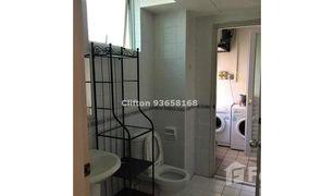 2 Bedrooms Property for sale in Tuas coast, West region JALAN MASJID