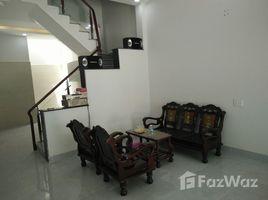 胡志明市 Long Truong Cho thuê nhà 1trệt 2lầu đúc, 53.2m2 Võ Văn Hát, Q9, dọn vào ở ngay, giá 9.5tr/th, LH: +66 (0) 2 508 8780 3 卧室 屋 租