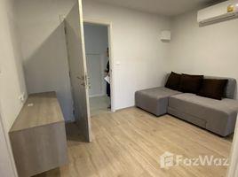 1 Bedroom Condo for sale in Sena Nikhom, Bangkok Elio Del Moss