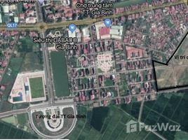 N/A Đất bán ở Gia Bình, Bắc Ninh Dự án Phú Ninh, Đông Bình - TT Gia Bình, Bắc Ninh - 0945.081.333