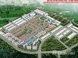 N/A Land for sale in Phuoc Long, Khanh Hoa Xuân Lộc Land - chuyên mua bán đất nền và chung cư tại dự án KĐTM Phước Long, Nha Trang, Khánh Hòa