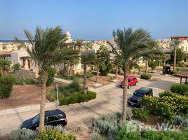 Red Sea Al Gouna Ancient Sands Resort 2 卧室 联排别墅 售