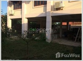 3 Bedrooms House for sale in , Vientiane 3 Bedroom House for sale in Hadxaifong, Vientiane