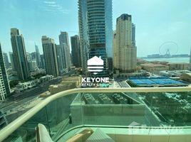 1 Schlafzimmer Appartement zu vermieten in Oceanic, Dubai The Royal Oceanic