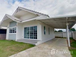 2 Bedrooms House for sale in San Klang, Chiang Mai Baan Na Cheun