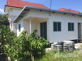 1 Bedroom Property for sale in Lam Pla Thio, Bangkok House For Sale