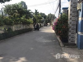 Земельный участок, N/A на продажу в Tan Phu, Хошимин 120 sqm Land for Sale in Tan Phu, District 9