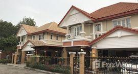 Available Units at Krongthong Pavilion Rama 9