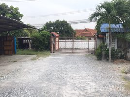 N/A Property for sale in Na Pa, Pattaya Land 2 Rai with Building for Sale
