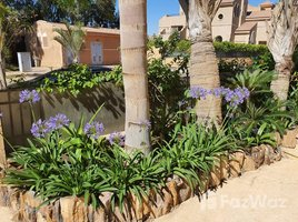 8 Bedrooms Villa for sale in The 5th Settlement, Cairo Arabella