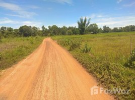 N/A Land for sale in Sam Phrao, Udon Thani 800 SQM Sam Phrao, Udon Thani land for sale