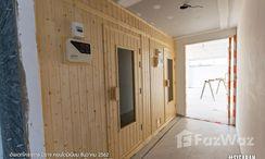 Photos 2 of the Sauna at Mirage Condominium