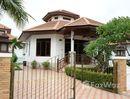 1 Bedroom House for sale at in Nong Kae, Prachuap Khiri Khan - U73369