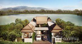 Available Units at Banyan Tree Grand Residences