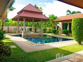 3 Bedrooms Villa for sale in Choeng Thale, Phuket Cherng Lay Villas and Condominium