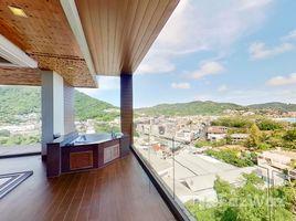 2 Bedrooms Condo for rent in Karon, Phuket Q Conzept Condominium