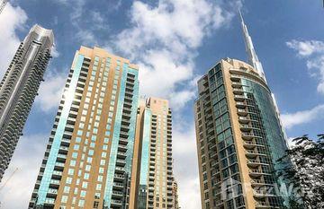 The Residences 5 in , Dubai