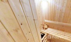 Photos 2 of the Sauna at Banyan Tree Residences Bangkok