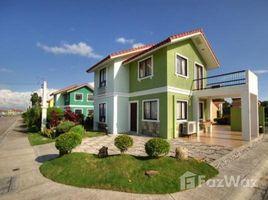 西米沙鄢 Pavia Parc Regency Residences 4 卧室 房产 租