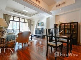 1 Bedroom Apartment for sale in The Old Town Island, Dubai Attareen Residences