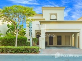 3 Bedrooms Property for sale in Mirador La Coleccion, Dubai Deal Deal Deal | Great Option | Vacant Soon