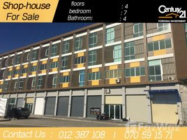 Kandal Chheu Teal Other-KH-86199 7 卧室 联排别墅 售