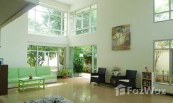 Photos 1 of the Reception / Lobby Area at Flame Tree Residence
