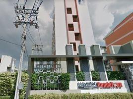 曼谷 曼凯 Lumpini Condo Town Bangkhae 1 卧室 公寓 售