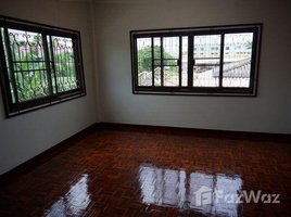 2 Bedrooms Townhouse for sale in Nuan Chan, Bangkok Arunniwet Nawamin Village