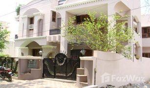 Gadarwara, मध्य प्रदेश में 4 बेडरूम प्रॉपर्टी बिक्री के लिए