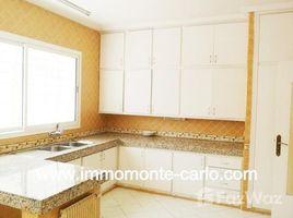 5 غرف النوم فيلا للإيجار في NA (Agdal Riyad), Rabat-Salé-Zemmour-Zaer En location villa avec piscine à Souissi RABAT