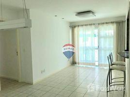 约热内卢 州就 Pavuna RIO DE JANEIRO, Rio de Janeiro, Address available on request 3 卧室 联排别墅 租