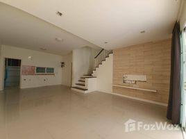 曼谷 Suan Luang Town Avenue Srinagarindra 3 卧室 屋 售