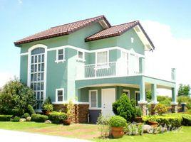 卡拉巴松 Bacoor City Bellefort Estates 3 卧室 联排别墅 售