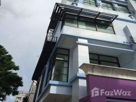 3 Bedrooms Townhouse for sale in Lat Phrao, Bangkok Baan Klang Krung Office Park Ladprao 71