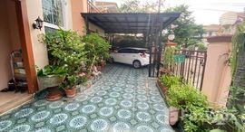 Available Units at Pruksa Village 1 Lumlukka Klong 6