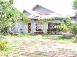 Studio House for rent in Svay Dankum, Siem Reap Lovely Three Bedrooms House Rent Siem Reap Cambodia.
