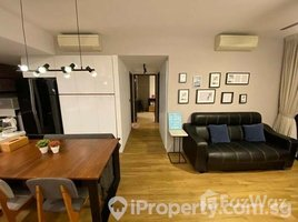 2 Bedrooms Apartment for rent in Sz5, North-East Region Punggol Drive