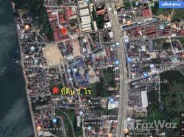 N/A Land for sale in Bang Lamung, Pattaya 1 Rai Land For Sale in Bang Lamung